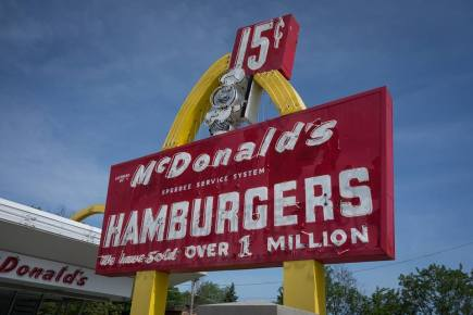 McDonalds Museum Formerly at: 400 Lee St, Des Plaines